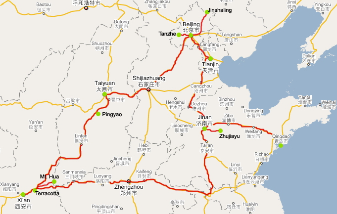 Ķīna 2009: Maršruts