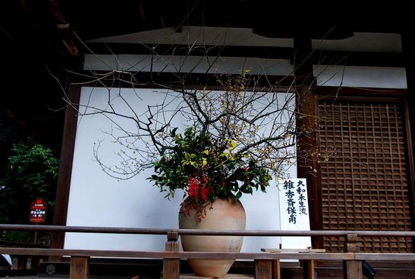Uji, Japan 2012